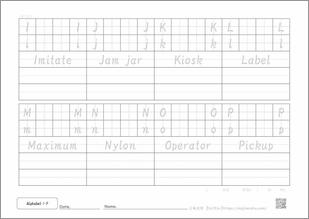 ローマ字(アルファベット)I-Pプリント3