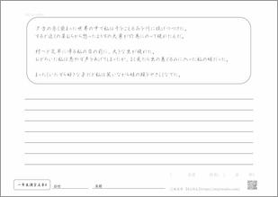 小学一年生の漢字4の文章プリント4