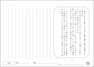 納豆_縦プリント2
