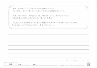 文章 納豆プリント4
