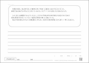 小学二年生の漢字1の文章プリント2
