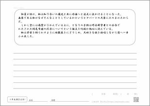小学二年生の漢字1の文章プリント3