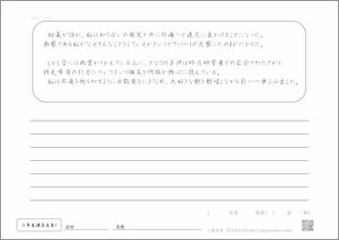 小学二年生の漢字1の文章プリント4