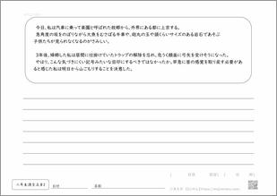 小学二年生の漢字を使った文章2プリント1