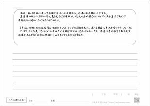 小学二年生の漢字を使った文章2プリント3