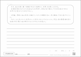 小学二年生の漢字を使った文章2プリント4